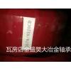 金盛昊大8578/8520CD英制非标圆锥滚子轴承值得信赖