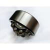 批发零售 专业加工 一类调心球2309轴承 长期现货供应  量大价低