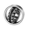 国内品牌 华旋轴承厂家直销 2317调心球轴承 质量保证 价格优惠 大量现货供应
