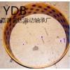专业生产超薄型JDB固体镶嵌式滑动轴承