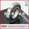 轴承厂家单列-双列P4|P2百世角接触球轴承