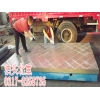 cast iron grinding plate