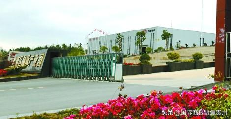 独山县轴承产业园区