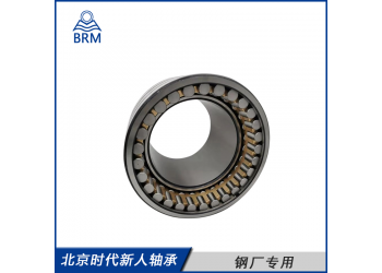 进口品质轧机轴承FC6488300钢厂专用图1