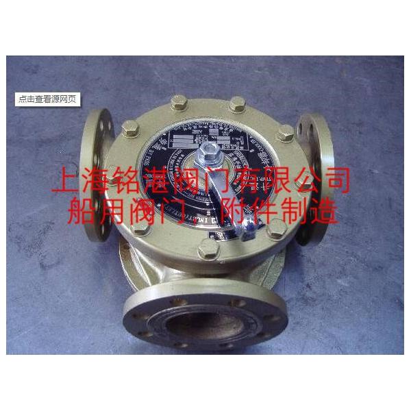 铭湛CB3456-1992船用温度自动调节器