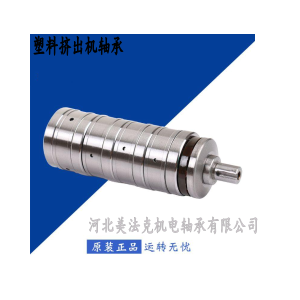 M6CT30127塑料挤塑机串联轴承  双螺杆塑料挤塑机轴承